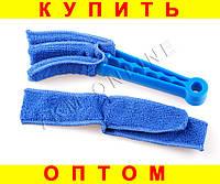 Щетка для чистки жалюзи и радиаторов