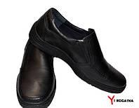 Мужские кожаные туфли черные комфорт 75
