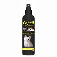 AnimAll спрей для привлечения к туалету для котов 150мл, арт 0116