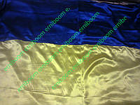 _Флаг Украины большой атлас 1,00х1,50м