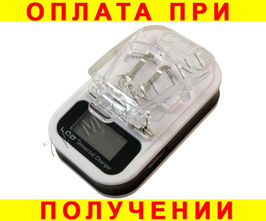 Универсальная зарядка Краб с LCD экраном