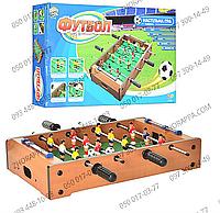 Футбол HG 235 A, деревянный, на штангах, 12 игроков, мяч 2 шт, настольный, активные игры Вашего ребенка