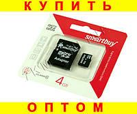 Карта памяти Smartbuy MicroSD 4Gb 10 Class