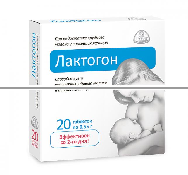 Лактогон Леовит 20табл.Для повышения лактации кормящих мамам