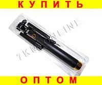 Купить оптом Стильный монопод Locust Series прорезиненная ручка  (Черные с цветными кнопками)