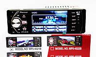 Автомагнитола Pioneer 4021B с Bluetooth, USB, AUX, FM+Видео+Поддержка Камеры!