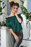 Стильный топ, блузка с открытыми плечами и укороченным рукавом зеленого цвета