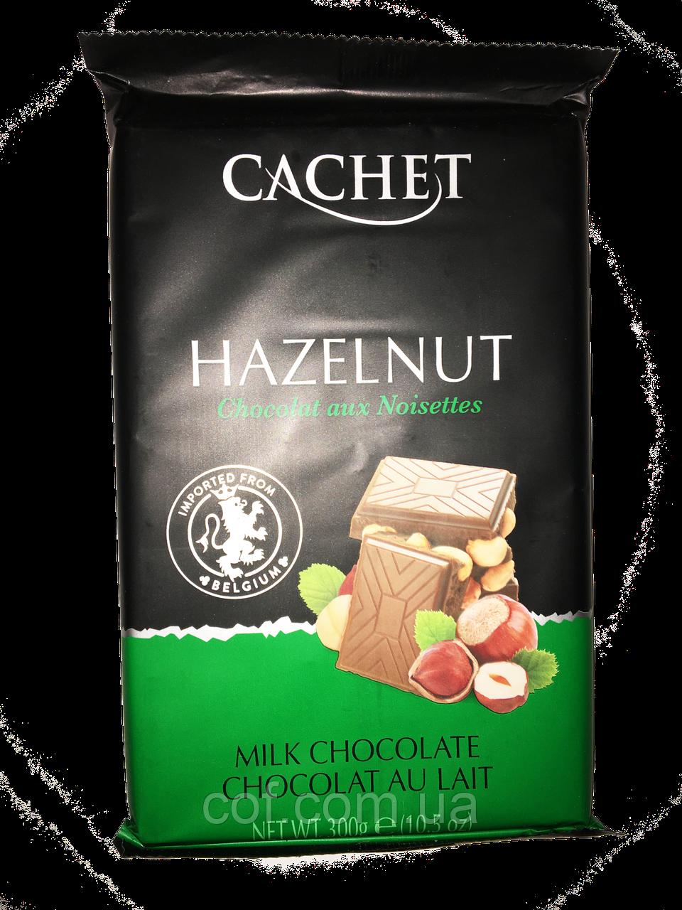 Шоколад молочный Cachet Hazelnut (с цельным лесным орехом) 300г (Бельгия)