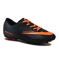 Футбольные бутсы (копочки) детские (аналог Nike Mercurial)