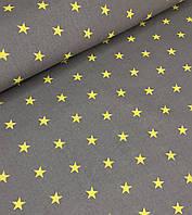 Хлопковая ткань польская желтые звезды на сером