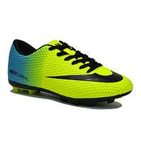 Бутсы для футбола (аналог Nike Mercurial) ОПТ и розница