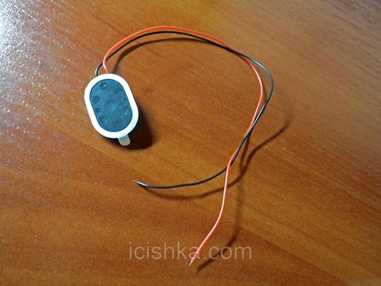 Динамик 8Ohm 1W 14x20mm - универсальный, для телефонов и планшетов