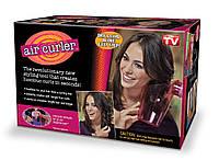 Air Curler насадка для завивки локонов на фен, воздушные бигуди, создание локонов и кудрей