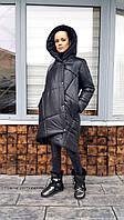 Куртка женская зимняя BlanketSil ТМ Dives