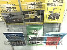 Каталог деталей Комбайн Нива (Ск-5М), фото 3
