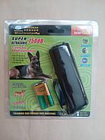 Ультразвуковой отпугиватель собак Aokeman sensor AD-100 Super Ultrasonic