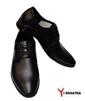 Мужские кожаные туфли SLAT черные, классика, шнурок, кожаная подкладка