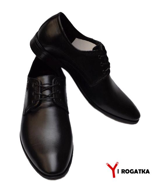 1381d4220 Мужские кожаные туфли SLAT черные, классика, шнурок, кожаная подкладка