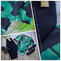 Красивый костюм юбка карандаш+блузка
