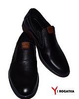 Мужские кожаные туфли SLAT черные, классика, резинка синяя кожаная подкладка