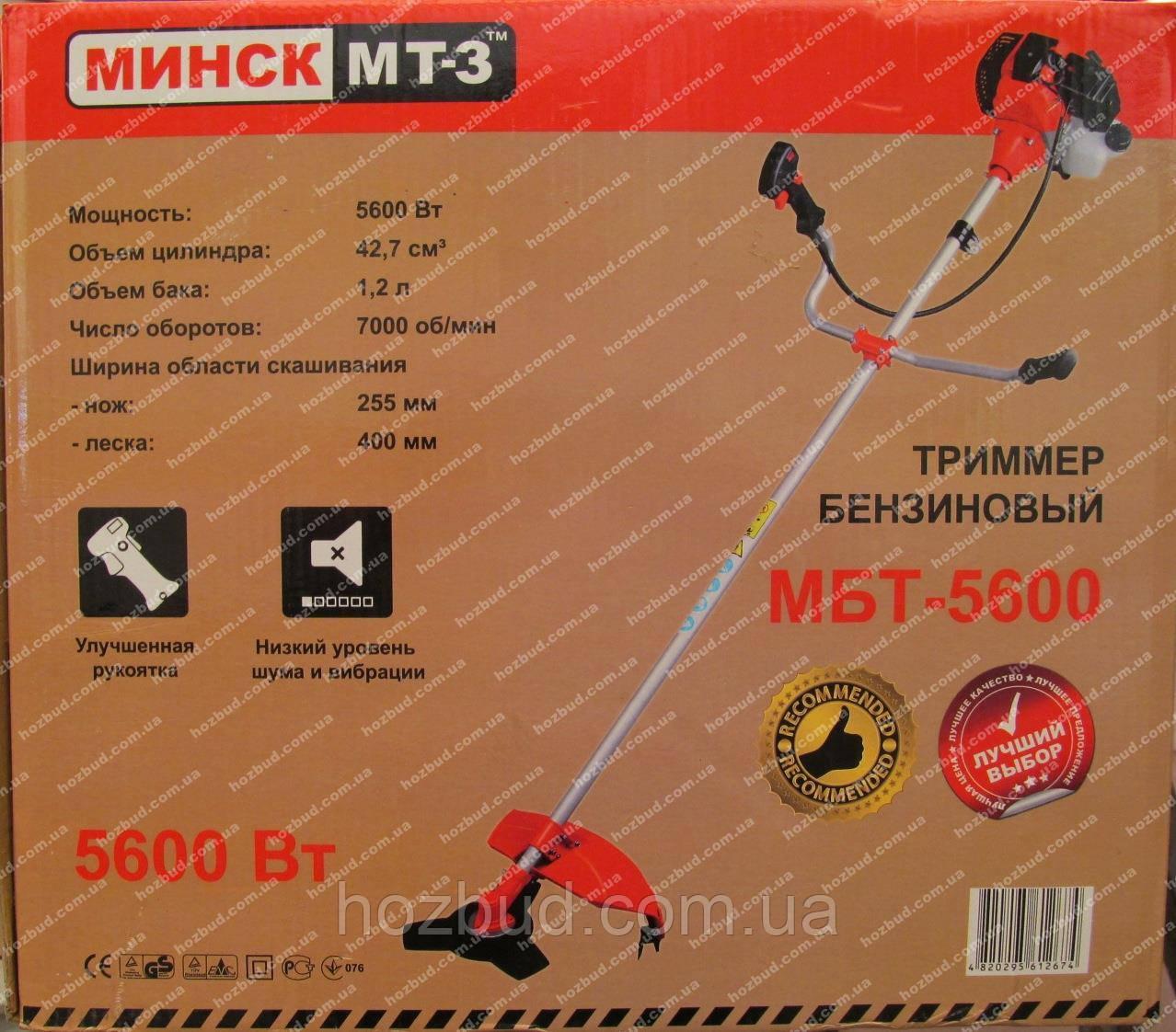 Бензокоса Минск МБТ-5600