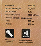 Бензокоса Минск МБТ-5600, фото 2