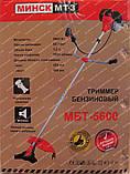 Бензокоса Минск МБТ-5600, фото 6