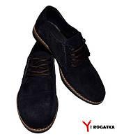 Мужские замшевые туфли FRANK, синие простороченные