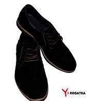 Мужские замшевые туфли FRANK, черные простороченные