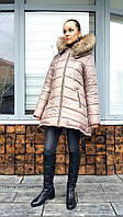 Пуховик, куртка зимняя трапецией Анюта