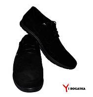 Мужские замшевые туфли комфорт VAN KRISTI, черные,  44