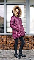 Пуховик, куртка зимняя трапецией Анюта Фиолетовый, M