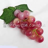 Гроздь винограда, 13 см, розовый