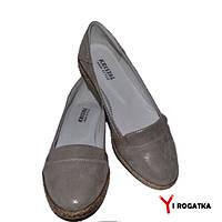 Женские кожаные туфли, бежевые, кожаная подкладка