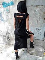 Стильное платье с разрезами по бокам