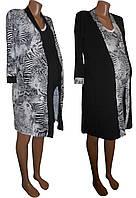 Ночная рубашка и халат для беременных Премиум из вискозы, р.р. 42-54