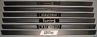 Универсальные хромированные накладки на пороги W 59 Pilot, Turbo, Type R, Racing,Tuning, Race Sport