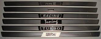 Универсальные хромированные накладки на пороги W 59 Pilot Turbo Type R Racing Tuning Race Sport