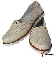 Женские кожаные туфли, цвет молочный, перфорация