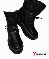 Женские кожаные ботинки, черные, высокая подошва