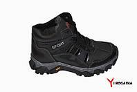 Подростковые зимние кожаные ботинки  SPORT, черные на меху