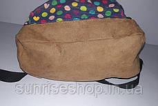 Рюкзак женский текстиль яркий горох, фото 3