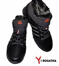 Мужские комбинированые ботинки великаны, Big Boss, черные, сбоку серые резинки