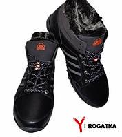 Мужские комбинированые ботинки великаны, Big Boss, черные, сбоку серые резинки 46
