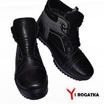 Мужские кожаные ботинки великаны, Big Boss, черные с серыми вставками