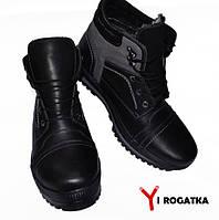 Мужские кожаные ботинки великаны, Big Boss, черные с серыми вставками 46