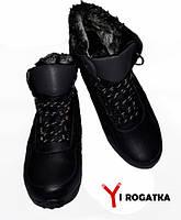 Мужские комбинированные ботинки великаны, Big Boss, черные на языке серая вставка