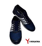 Мужские кожаные кроссовки, синие