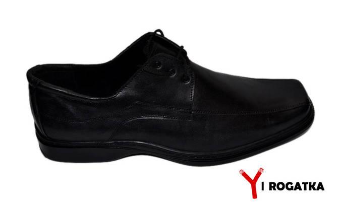 Мужские туфли комфорт великаны кожа