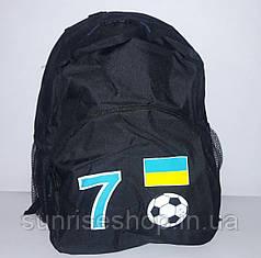 Рюкзак мужской чёрный